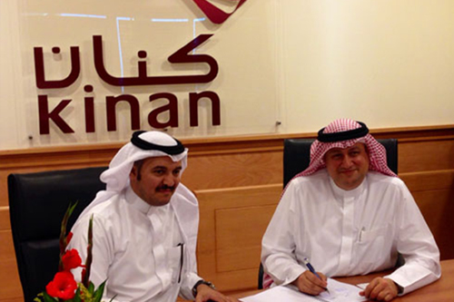 Signing of contract between INMAIA and KINAN for real estate
